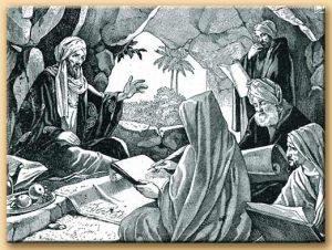 Recitazione del corano